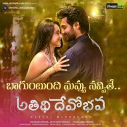Movie songs of Baguntundhi Nuvvu Navvithe