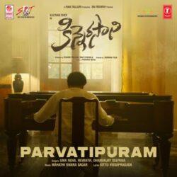 Movie songs of Parvatipuram Song Download
