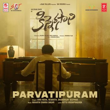 Parvatipuram Song Download