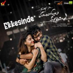 Movie songs of Ekkesinde Song Download