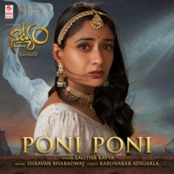 Movie songs of Poni Poni Song Download