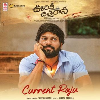 Current Raju Song Download