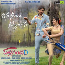 Movie songs of Madhura Nagarilo Song Download