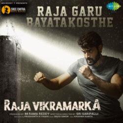 Movie songs of Raja Garu Bayatakosthe Song Download