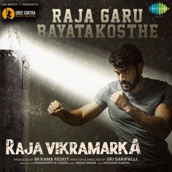 Raja Garu Bayatakosthe Song Download