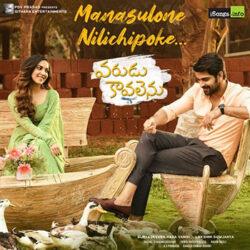 Movie songs of Manasulone Nilichipoke Song Download