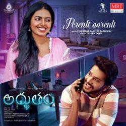 Movie songs of Perenti Oorenti Song Download