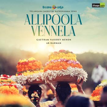 Allipoola Vennela Song Download