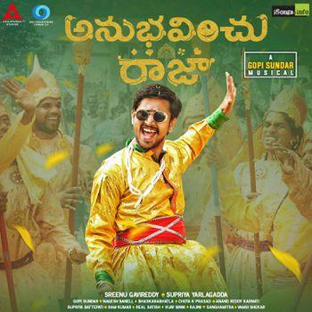 Anubhavinchu Raja Title Song Download