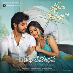 Movie songs of Ninnu Chudagane Song Download