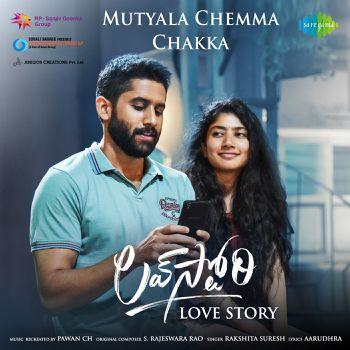 Mutyala Chemma Chakka song Download