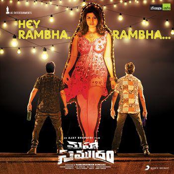 Hey Rambha Rambha Song Download