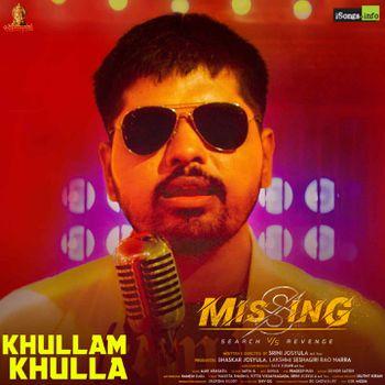 Khullam Khulla Song Download