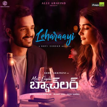 Leharaayi Song Download