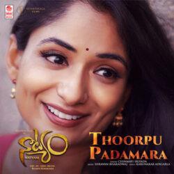 Movie songs of Thoorpu Padamara Song Download