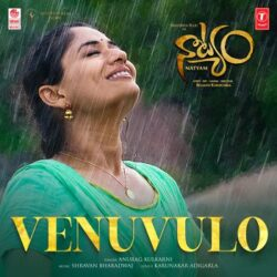 Movie songs of Venuvulo Song Download