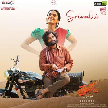 Srivalli Pusha Song download Naa Songs