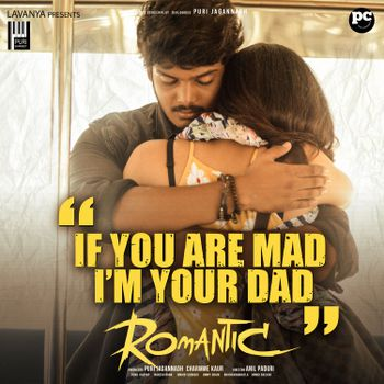 If You Are Mad I'am Your Dad Song Download