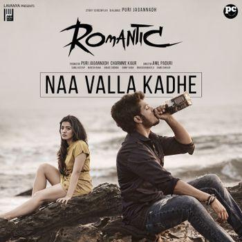 Naa Valla Kadhe From Romantic Movie
