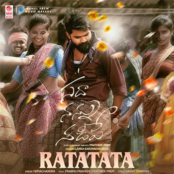 Ratatata Song Download
